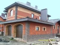 Заказной дом в 41-м мкр, г. Белгород, 2012 год