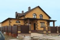 Заказной дом в пос.Новосадовый, 2010 год